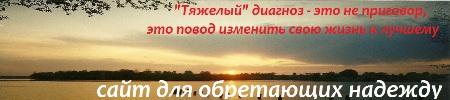 shikur.ru