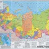 Диализные центры России (адреса, e-mail, телефоны )