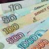 Трудовые пенсии россиян в 2013 году будут повышаться дважды