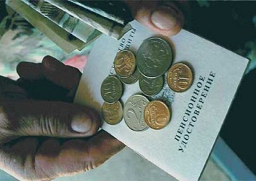 С 1 февраля вырастут размеры ежемесячной денежной выплаты федеральным льготникам