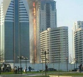 В Грозном сгорел один из самых высоких небоскребов России