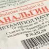 Дешевые аналоги дорогих лекарств. Как сэкономить деньги в аптеке?