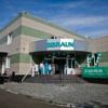 Новый центр гемодиализа открылся в Оренбурге