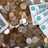 Пенсионный калькулятор. С 1 января 2015 года в России пенсии будут рассчитываться по-новому