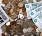 Пенсионный калькулятор. С 2015 года в России пенсии рассчитываются по-новому