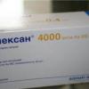 Клексан – низкомолекулярный гепарин, используемый на гемодиализе