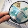Вырастут ли пенсии в 2015 году?