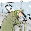 С 1 февраля 2015 года страховые пенсии вырастут на 11,4%. Пенсионный балл «потяжелеет» на 7 рублей