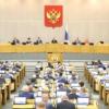 Размер пенсии депутата: от 46,6 до 63,6 тысяч рублей в месяц